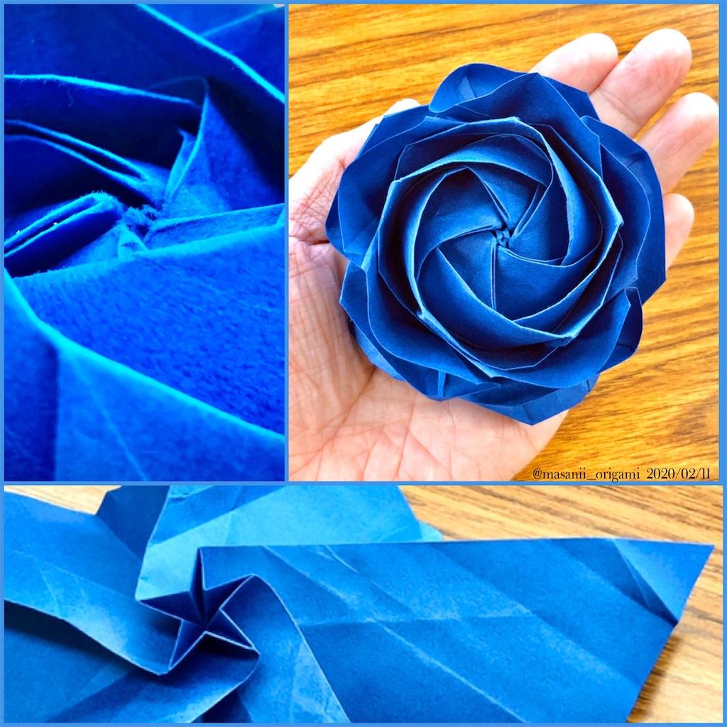 f:id:masanii_origami:20200211105400j:image