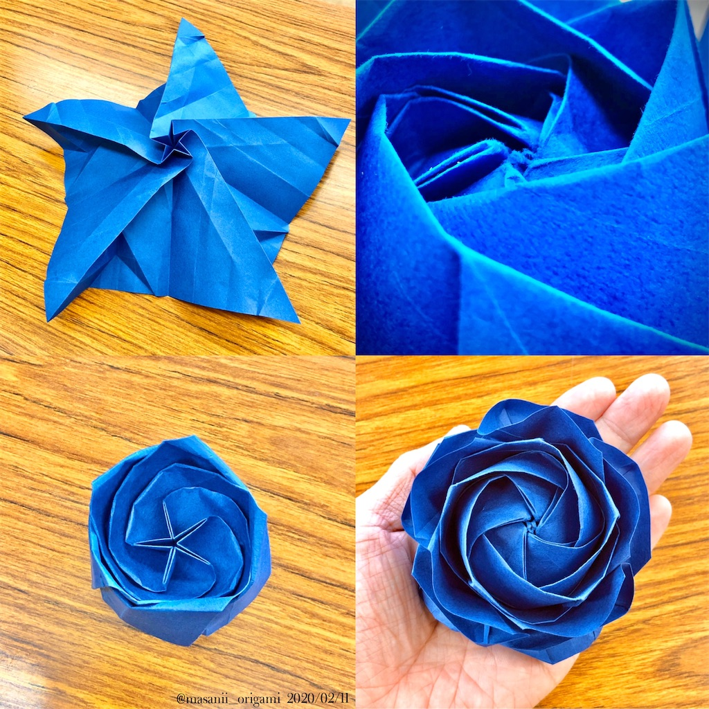 f:id:masanii_origami:20200211214912j:image