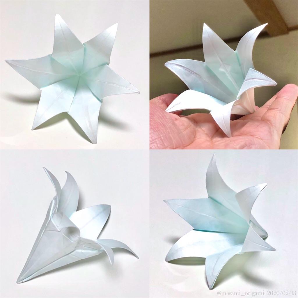 f:id:masanii_origami:20200213200859j:image
