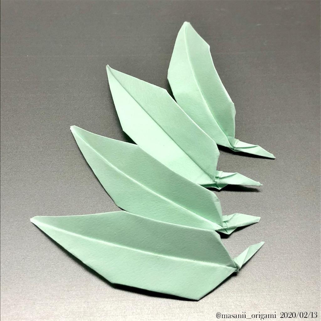 f:id:masanii_origami:20200213201020j:image