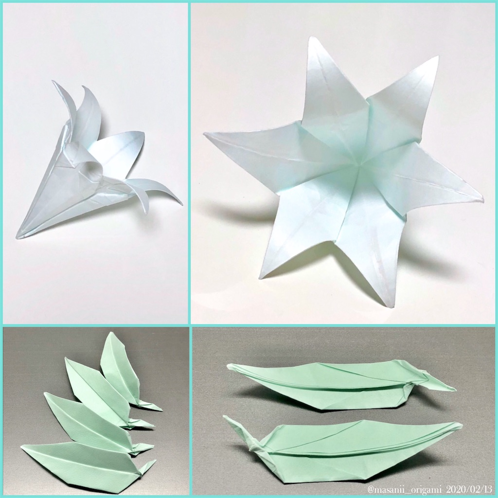 f:id:masanii_origami:20200213201138j:image