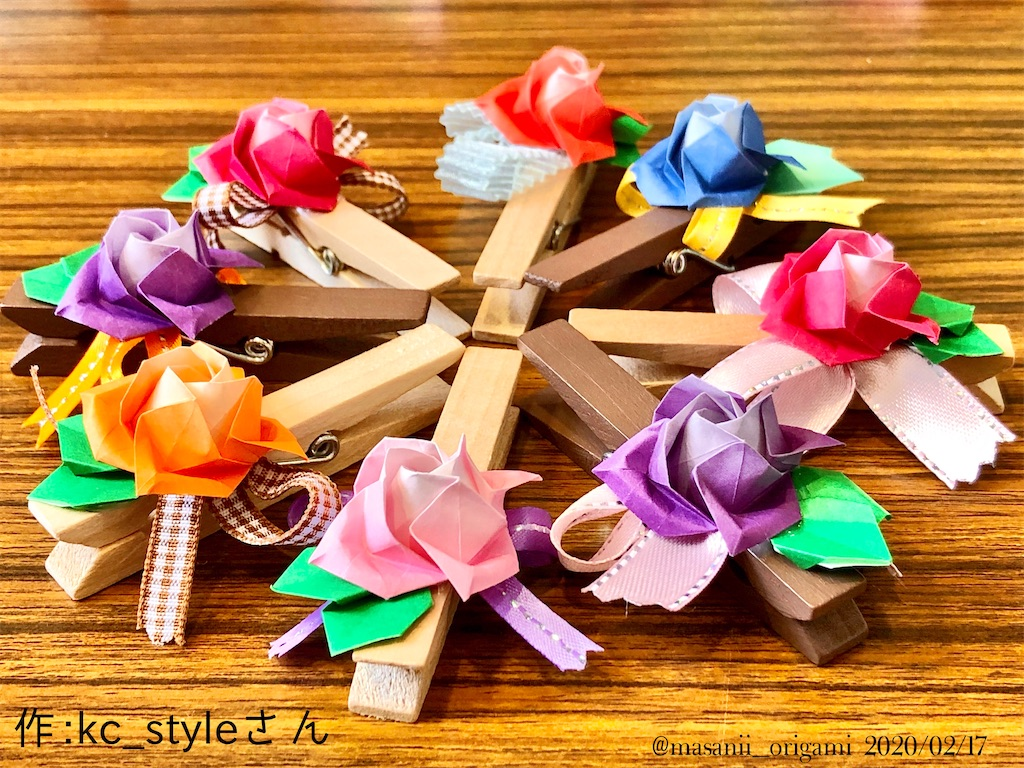 f:id:masanii_origami:20200217213815j:image
