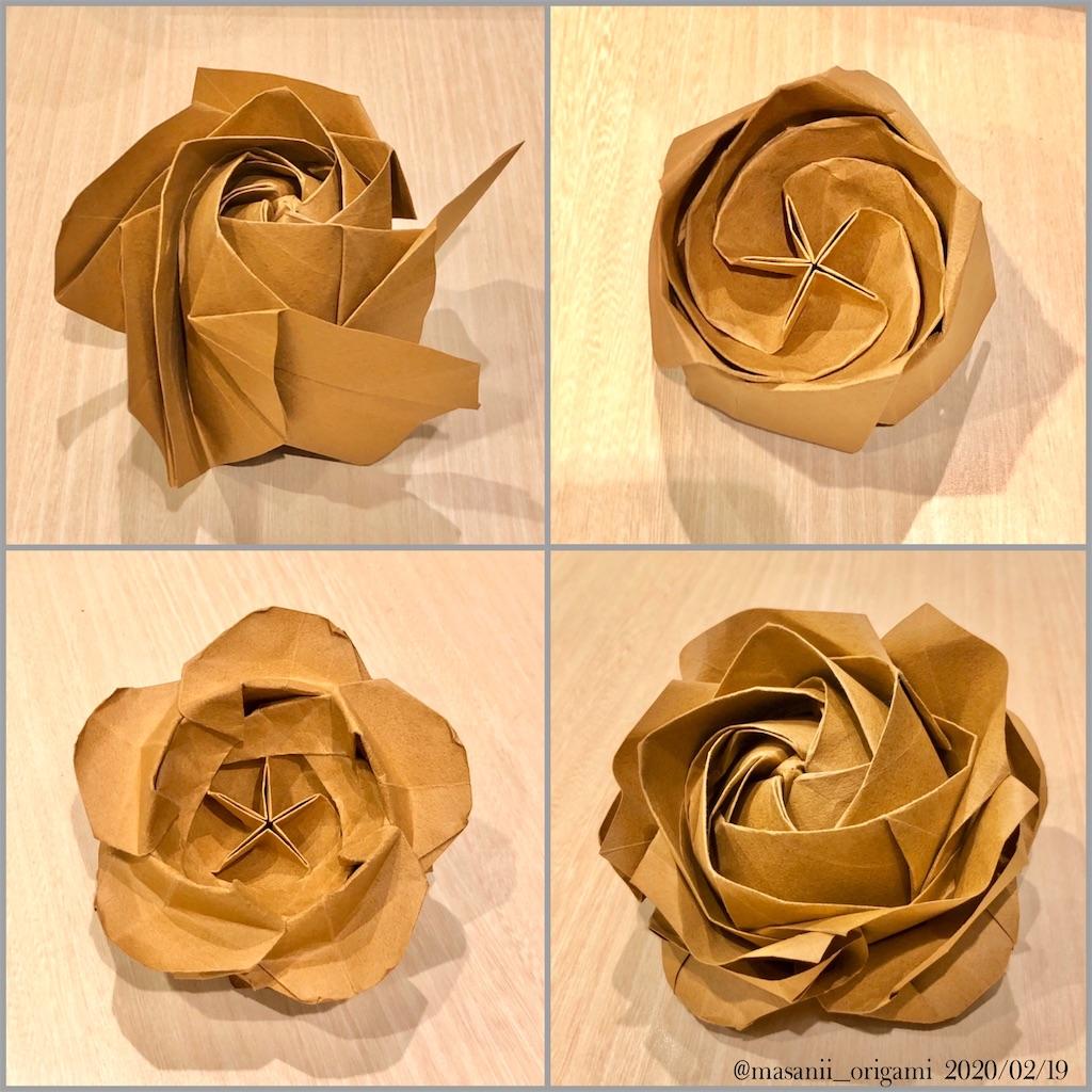 f:id:masanii_origami:20200219230707j:image
