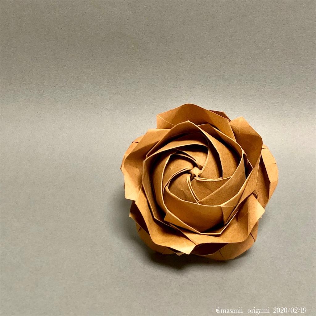 f:id:masanii_origami:20200219230924j:image