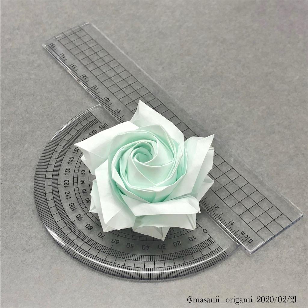 f:id:masanii_origami:20200221220623j:image