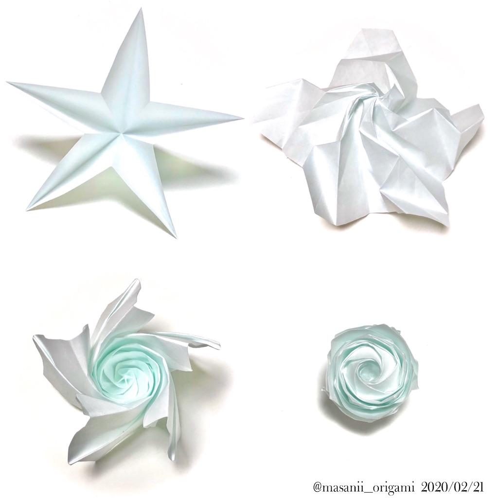 f:id:masanii_origami:20200221221717j:image