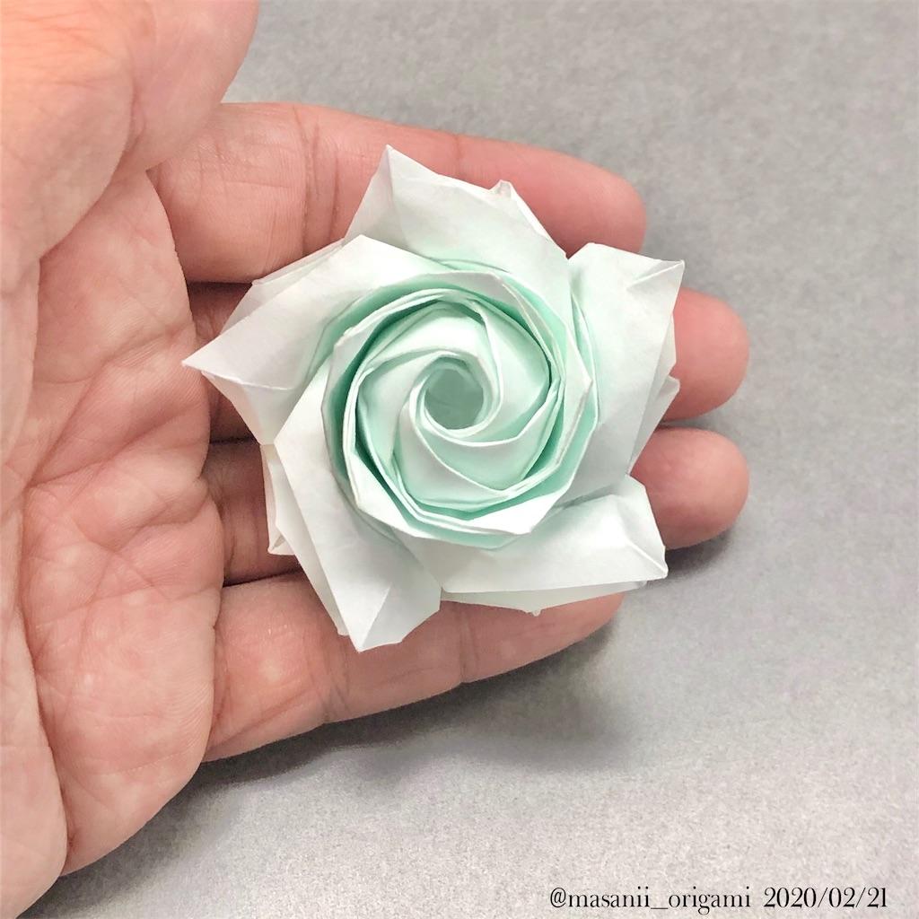 f:id:masanii_origami:20200221221853j:image