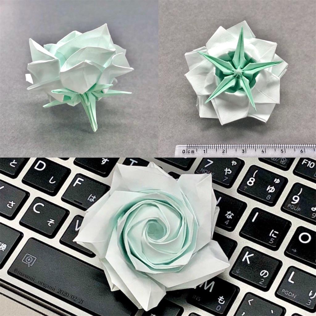 f:id:masanii_origami:20200221222751j:image