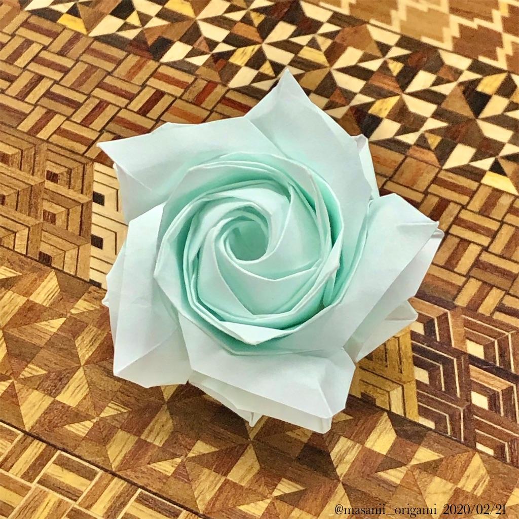 f:id:masanii_origami:20200221224159j:image