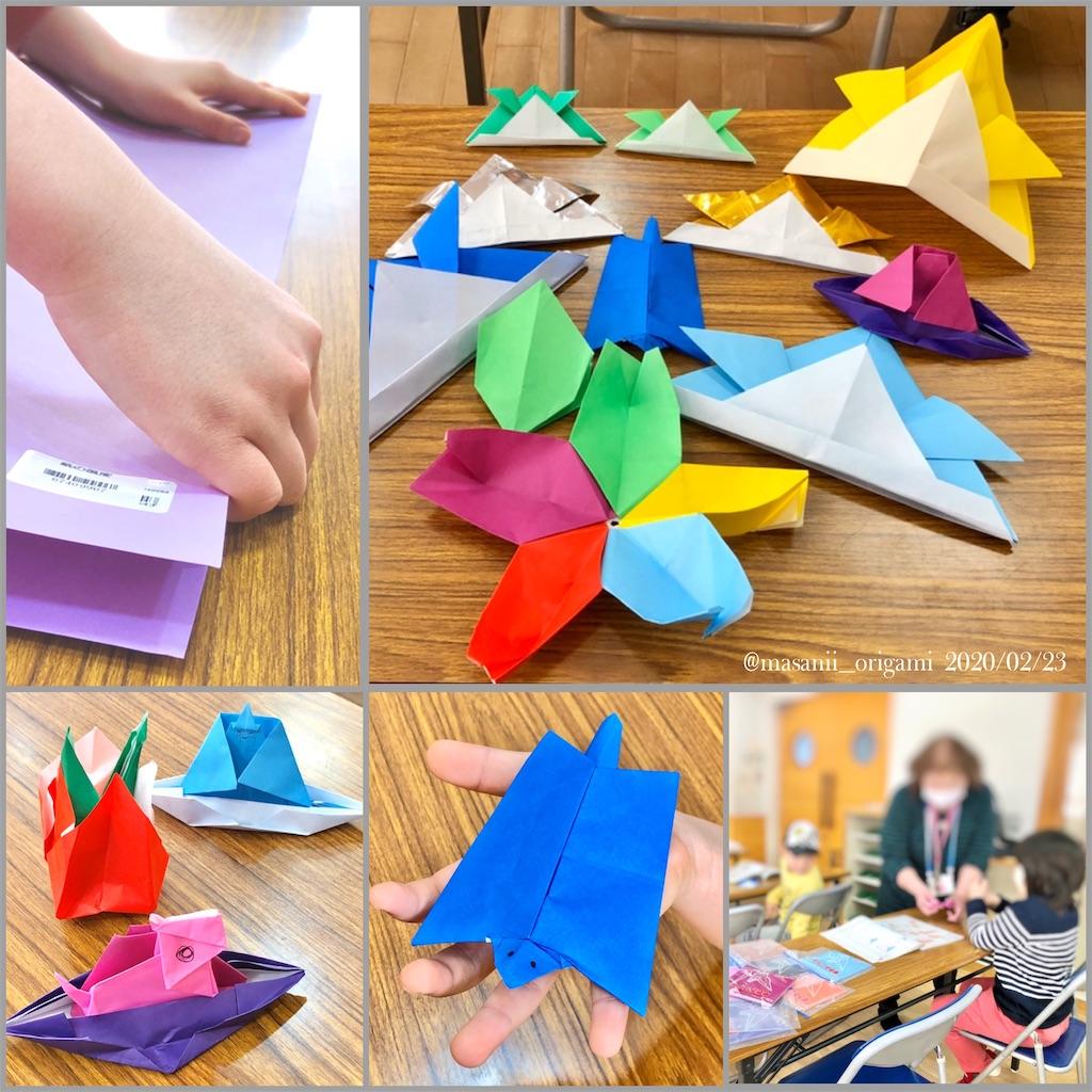 f:id:masanii_origami:20200223220730j:image
