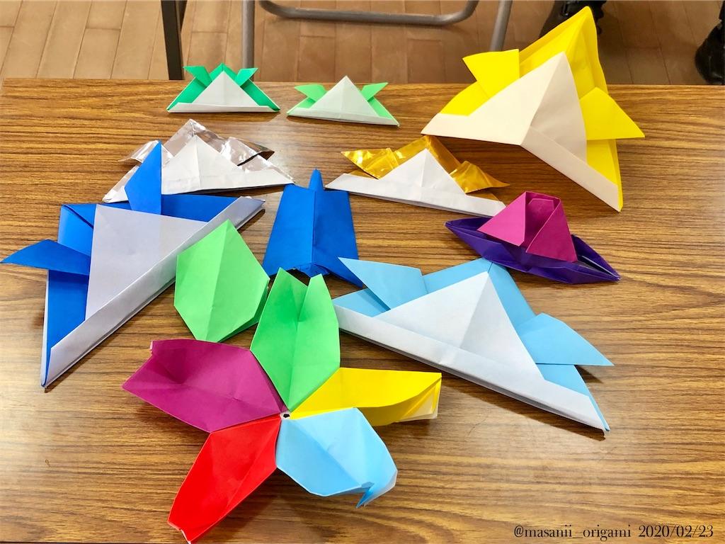 f:id:masanii_origami:20200223220910j:image