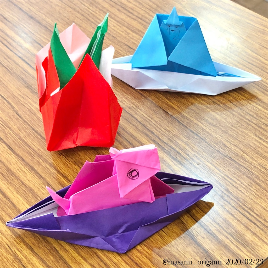 f:id:masanii_origami:20200223221344j:image
