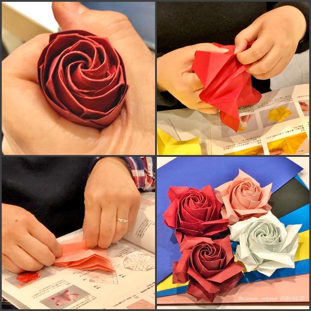 f:id:masanii_origami:20200225092209j:image