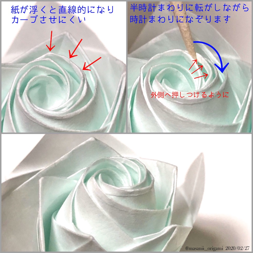 f:id:masanii_origami:20200227132140j:image