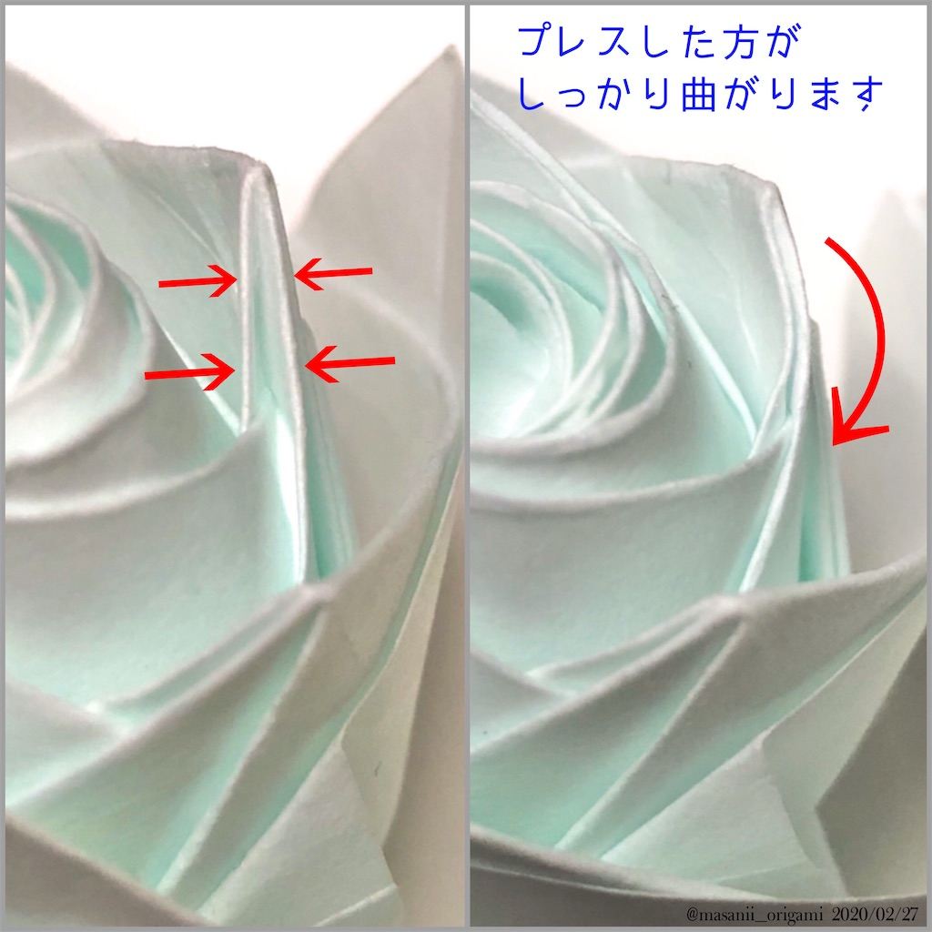 f:id:masanii_origami:20200227132210j:image