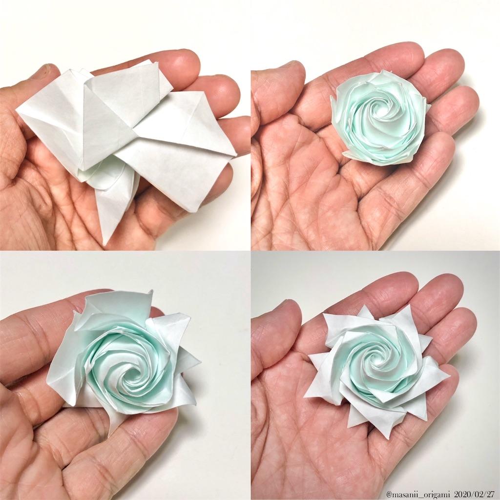 f:id:masanii_origami:20200227132507j:image