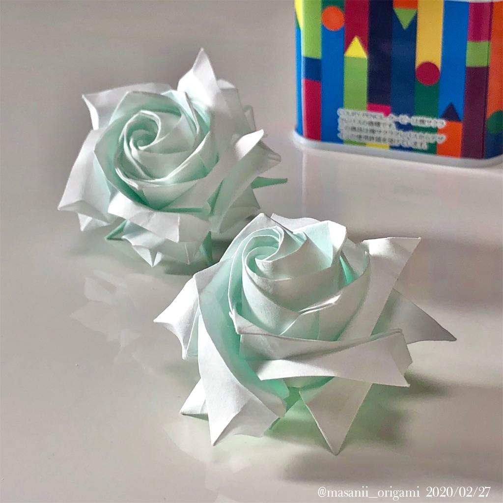 f:id:masanii_origami:20200227132537j:image