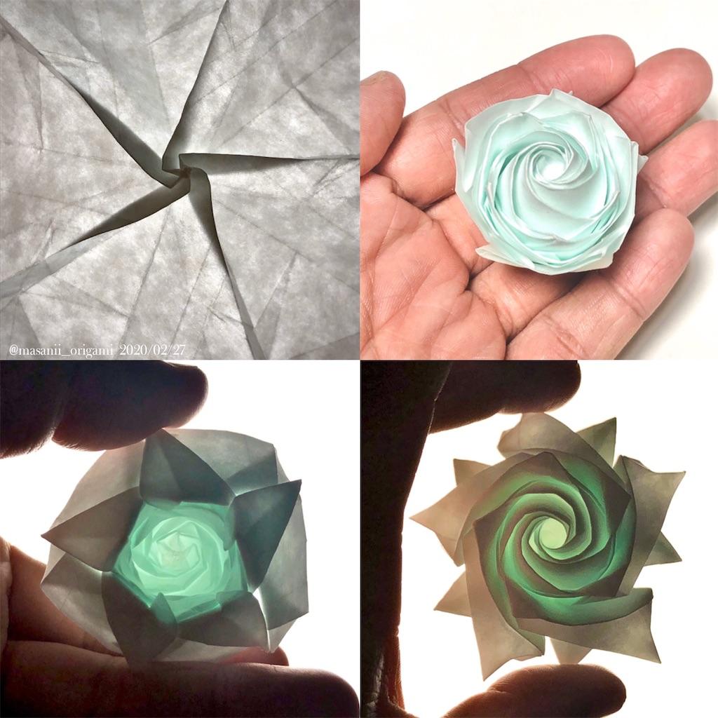 f:id:masanii_origami:20200227132612j:image
