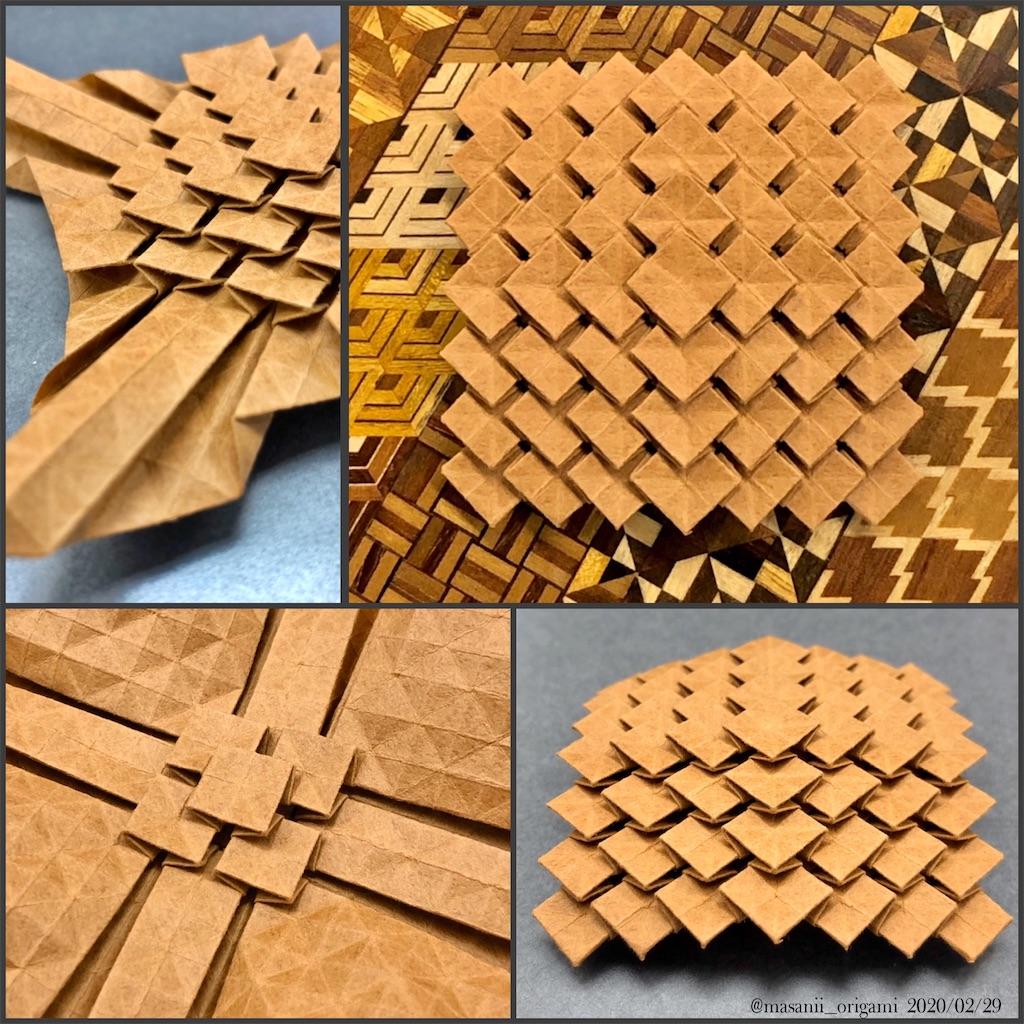 f:id:masanii_origami:20200229214647j:image