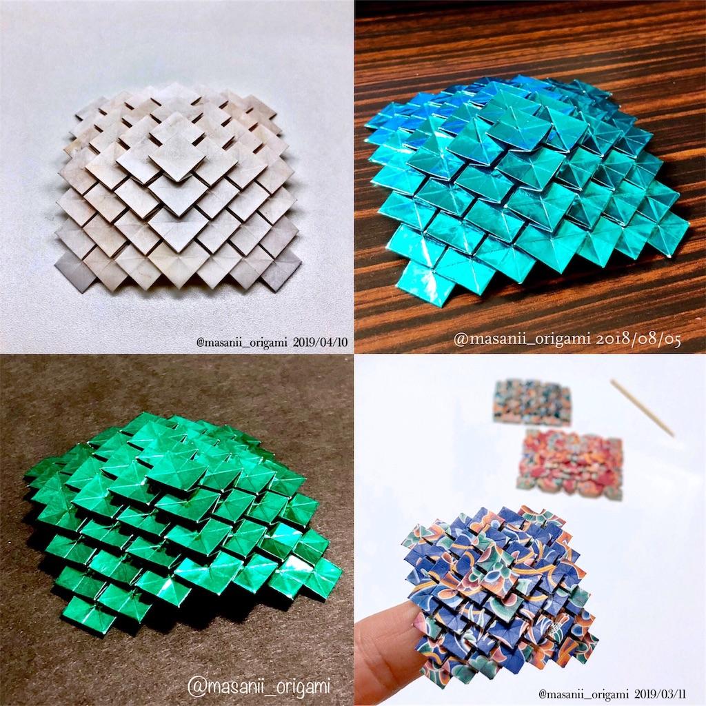 f:id:masanii_origami:20200229214944j:image