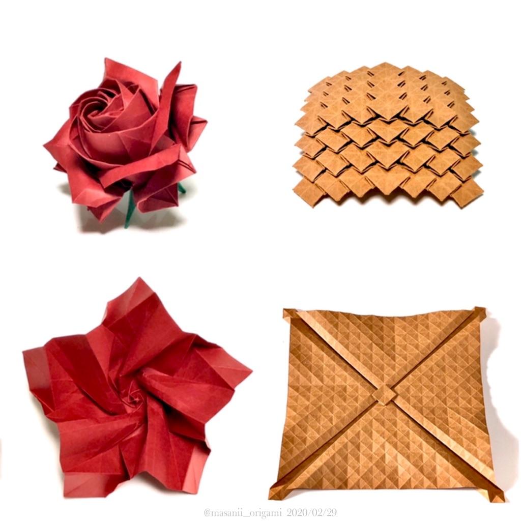 f:id:masanii_origami:20200229215444j:image