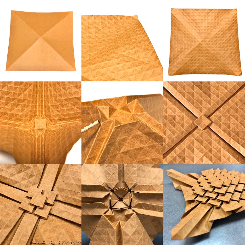 f:id:masanii_origami:20200229215712j:image