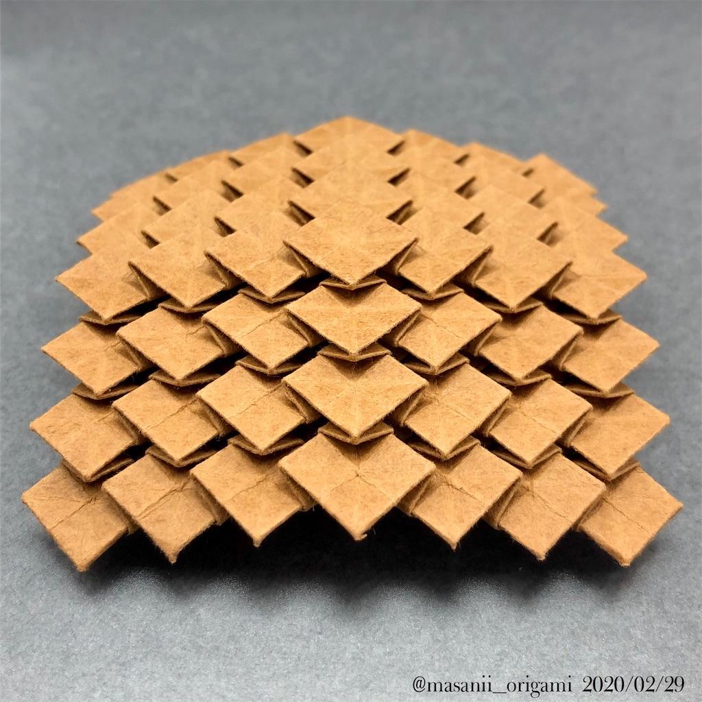 f:id:masanii_origami:20200229215902j:image