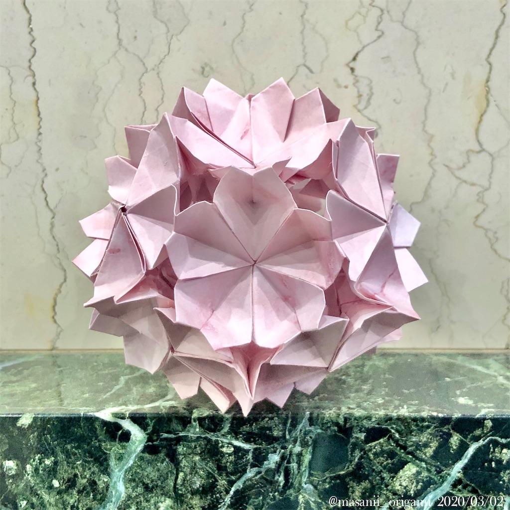 f:id:masanii_origami:20200302210037j:image