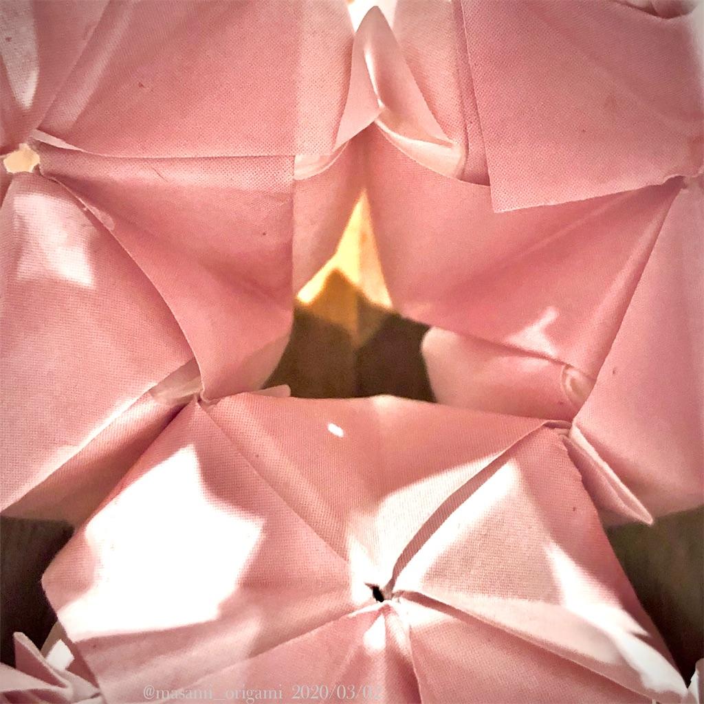 f:id:masanii_origami:20200302210934j:image