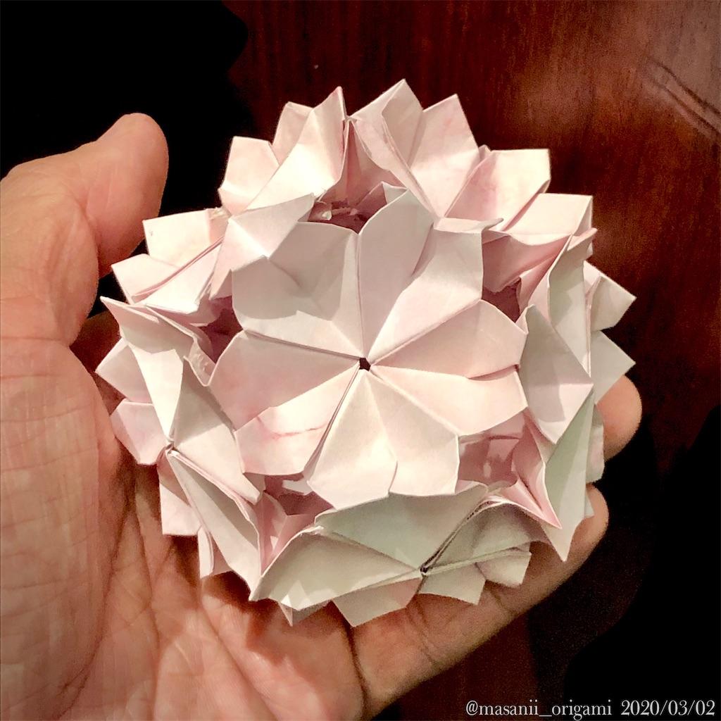f:id:masanii_origami:20200302211501j:image