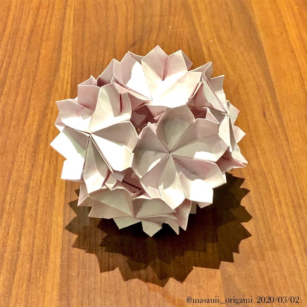 f:id:masanii_origami:20200302211627j:image