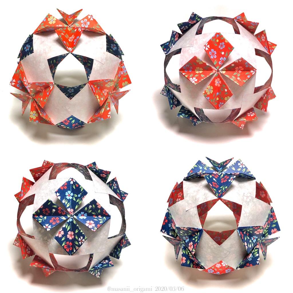 f:id:masanii_origami:20200306231206j:image