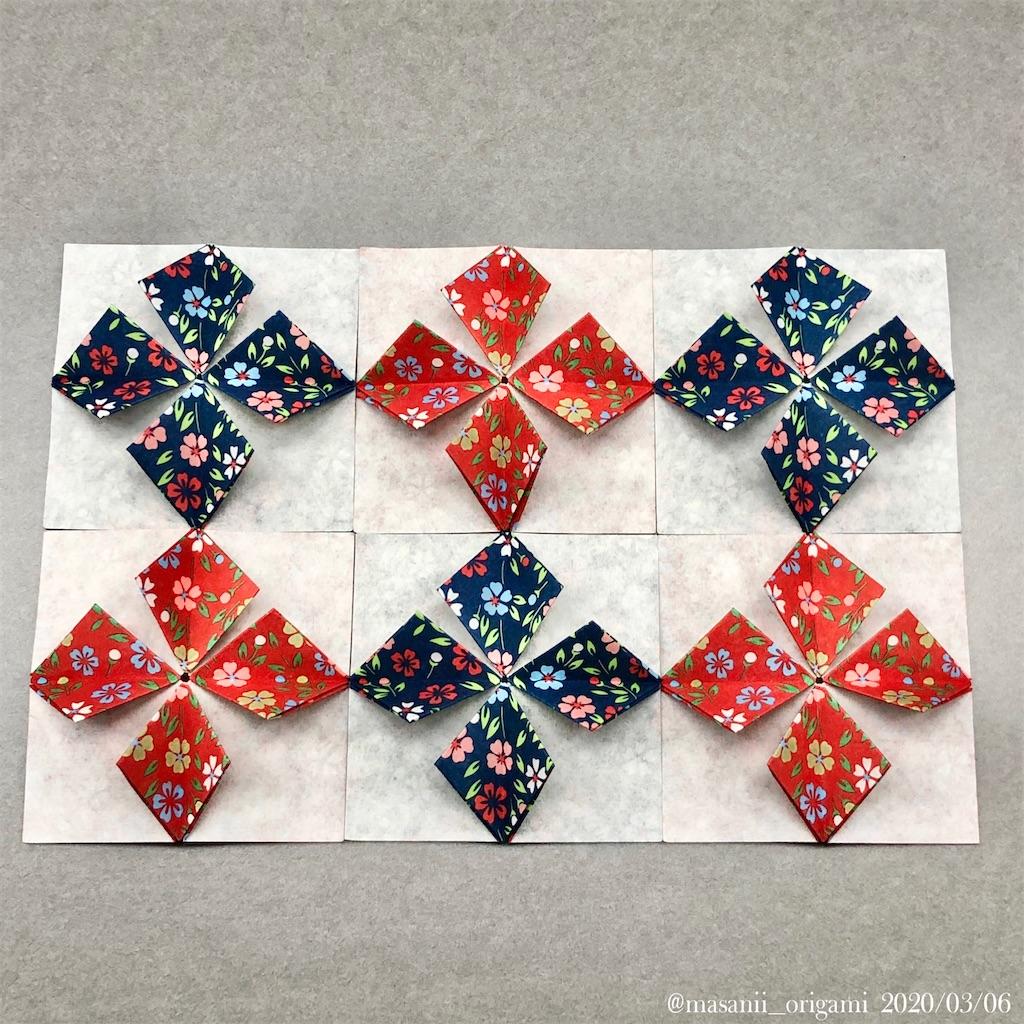 f:id:masanii_origami:20200306231836j:image
