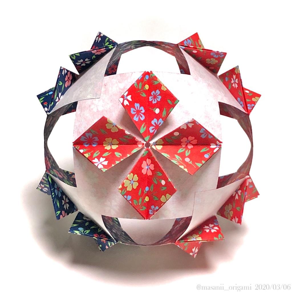 f:id:masanii_origami:20200306232146j:image