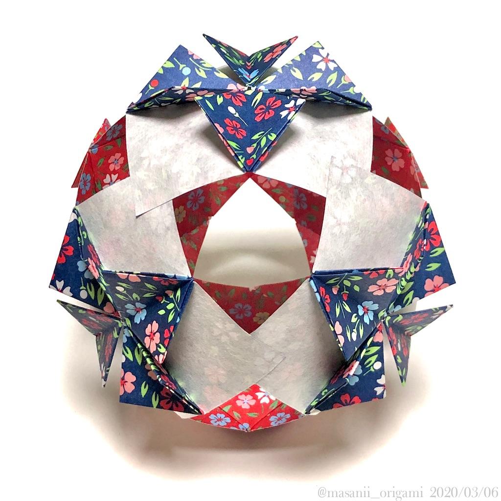 f:id:masanii_origami:20200306232203j:image