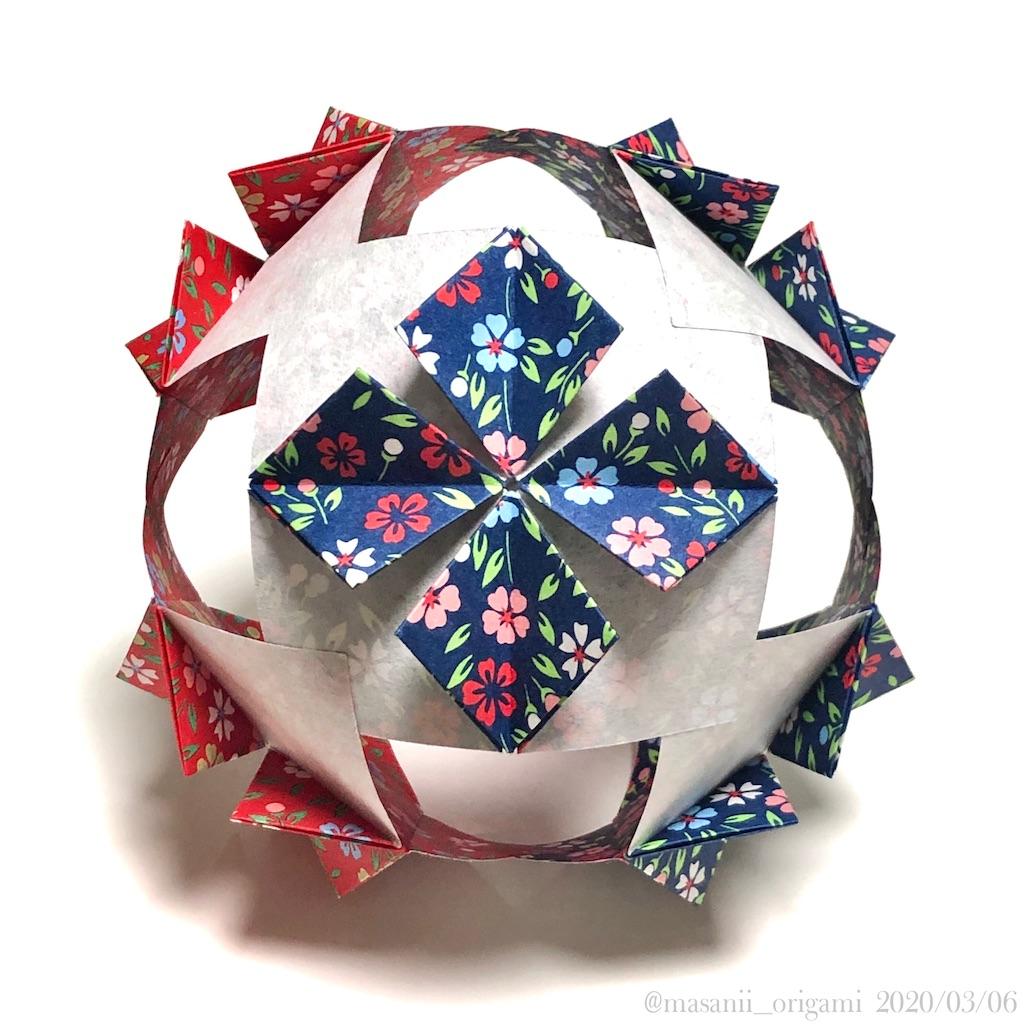 f:id:masanii_origami:20200306232218j:image
