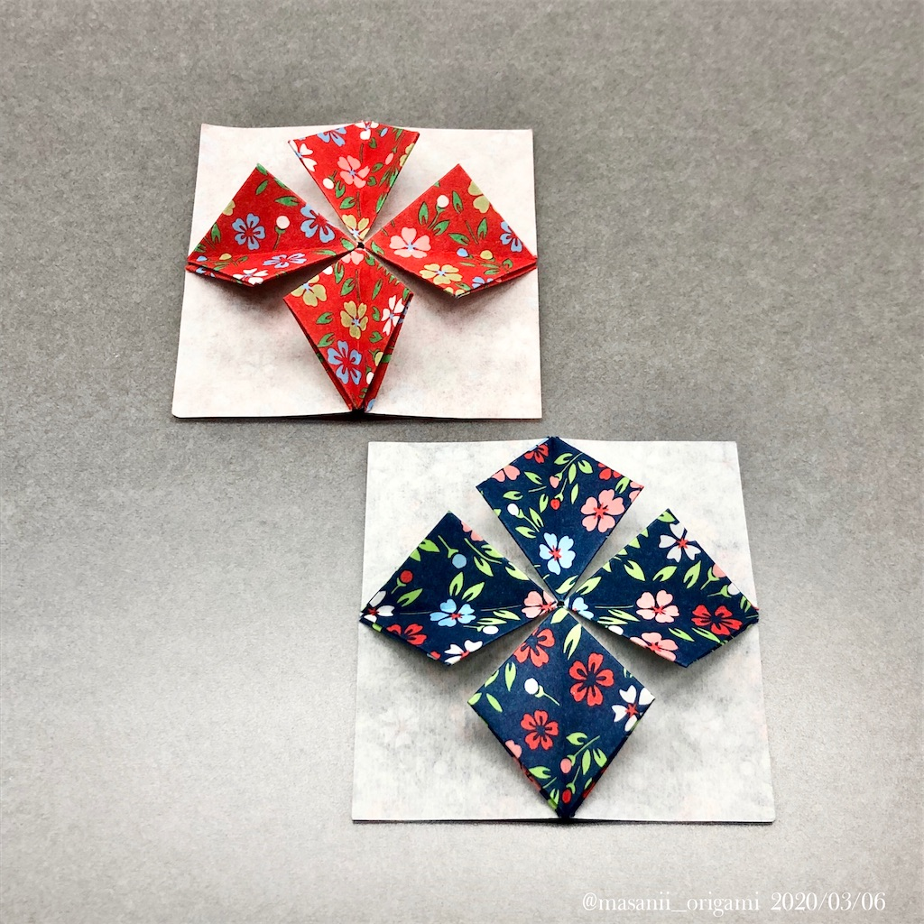 f:id:masanii_origami:20200306232316j:image