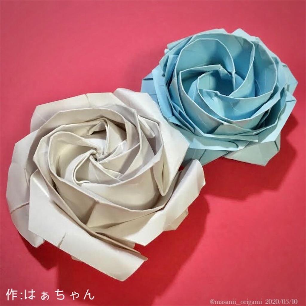 f:id:masanii_origami:20200310091550j:image