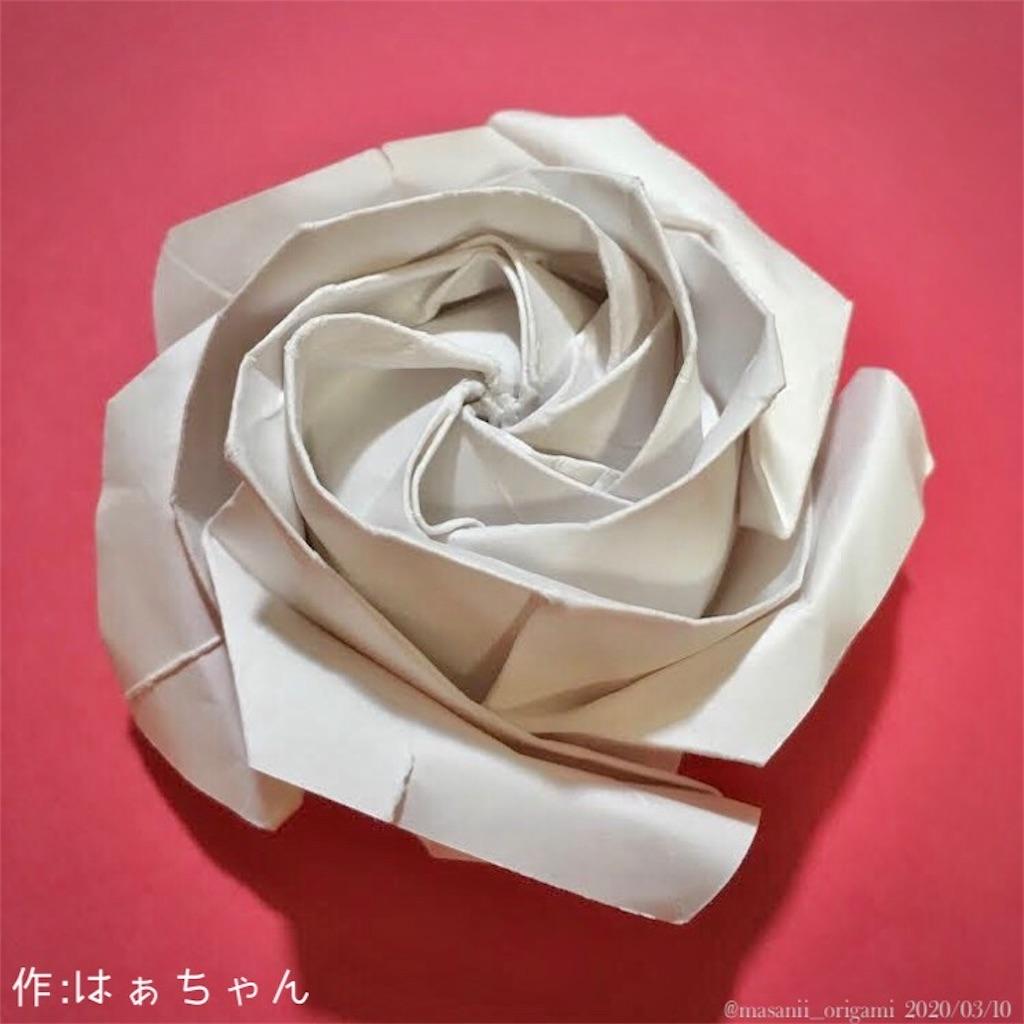 f:id:masanii_origami:20200310121747j:image