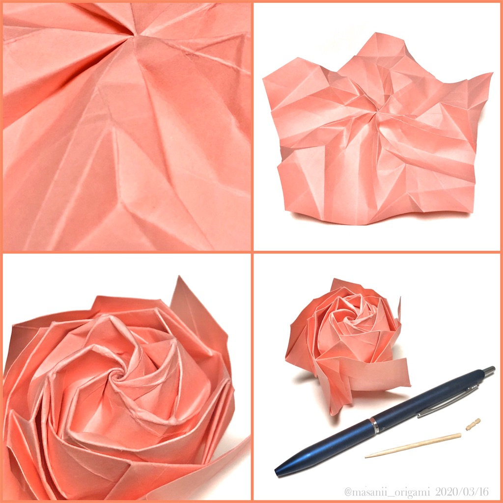 f:id:masanii_origami:20200316223210j:image