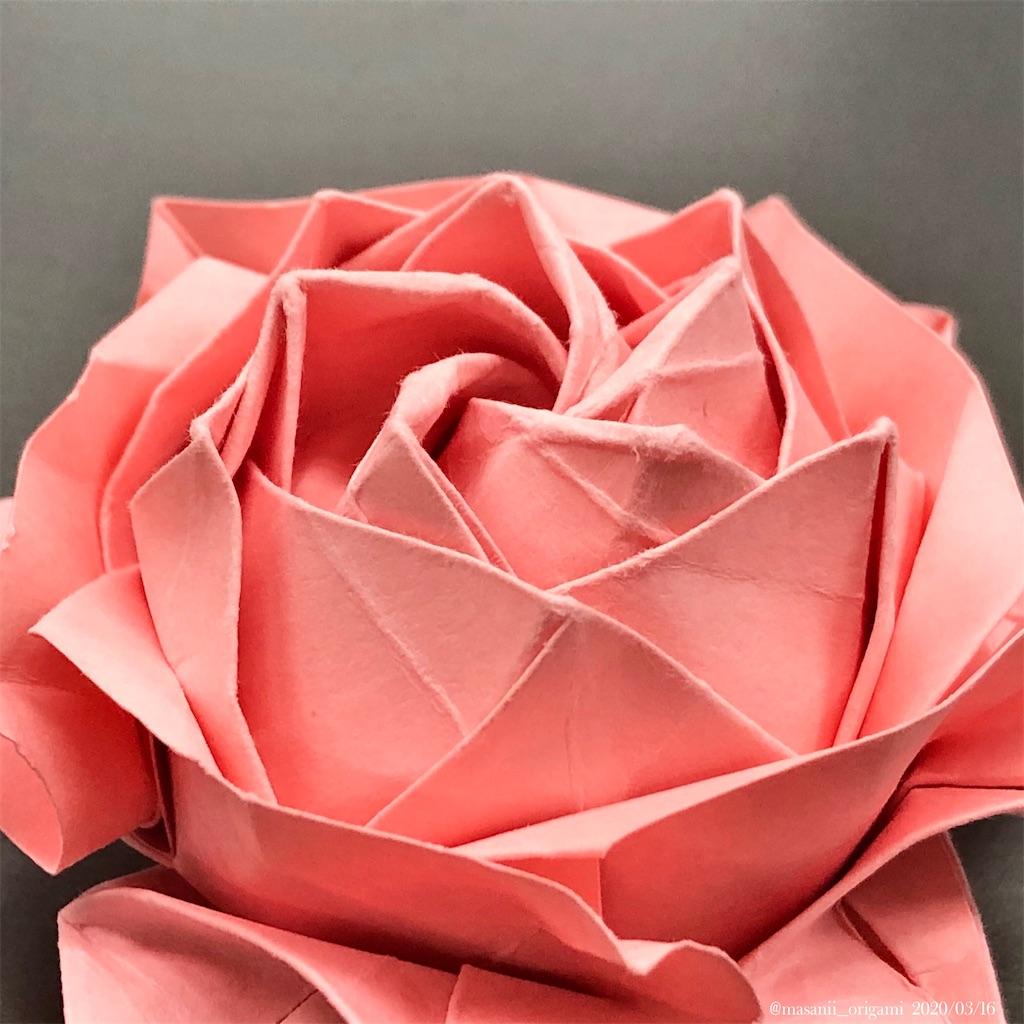 f:id:masanii_origami:20200316223257j:image