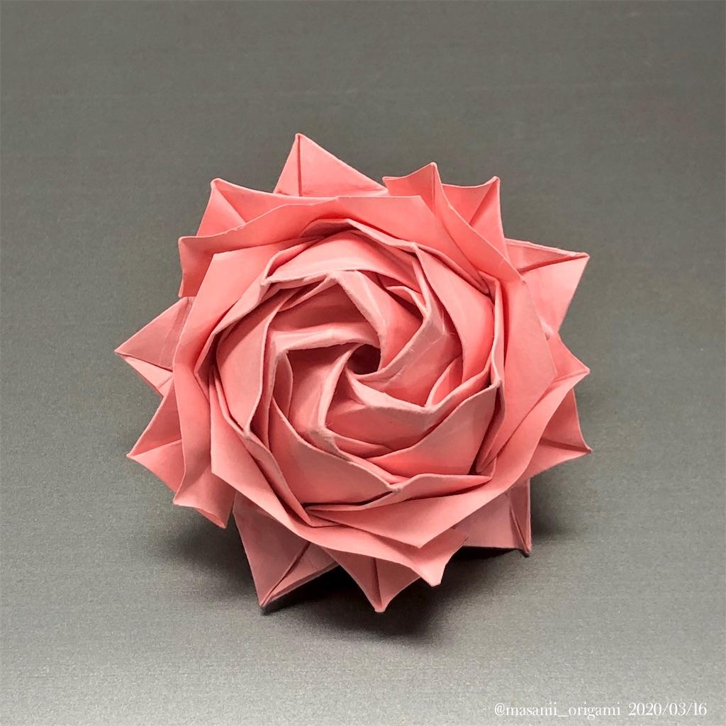 f:id:masanii_origami:20200316223740j:image