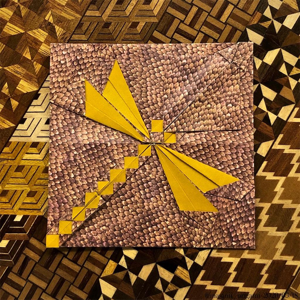 f:id:masanii_origami:20200318204358j:image