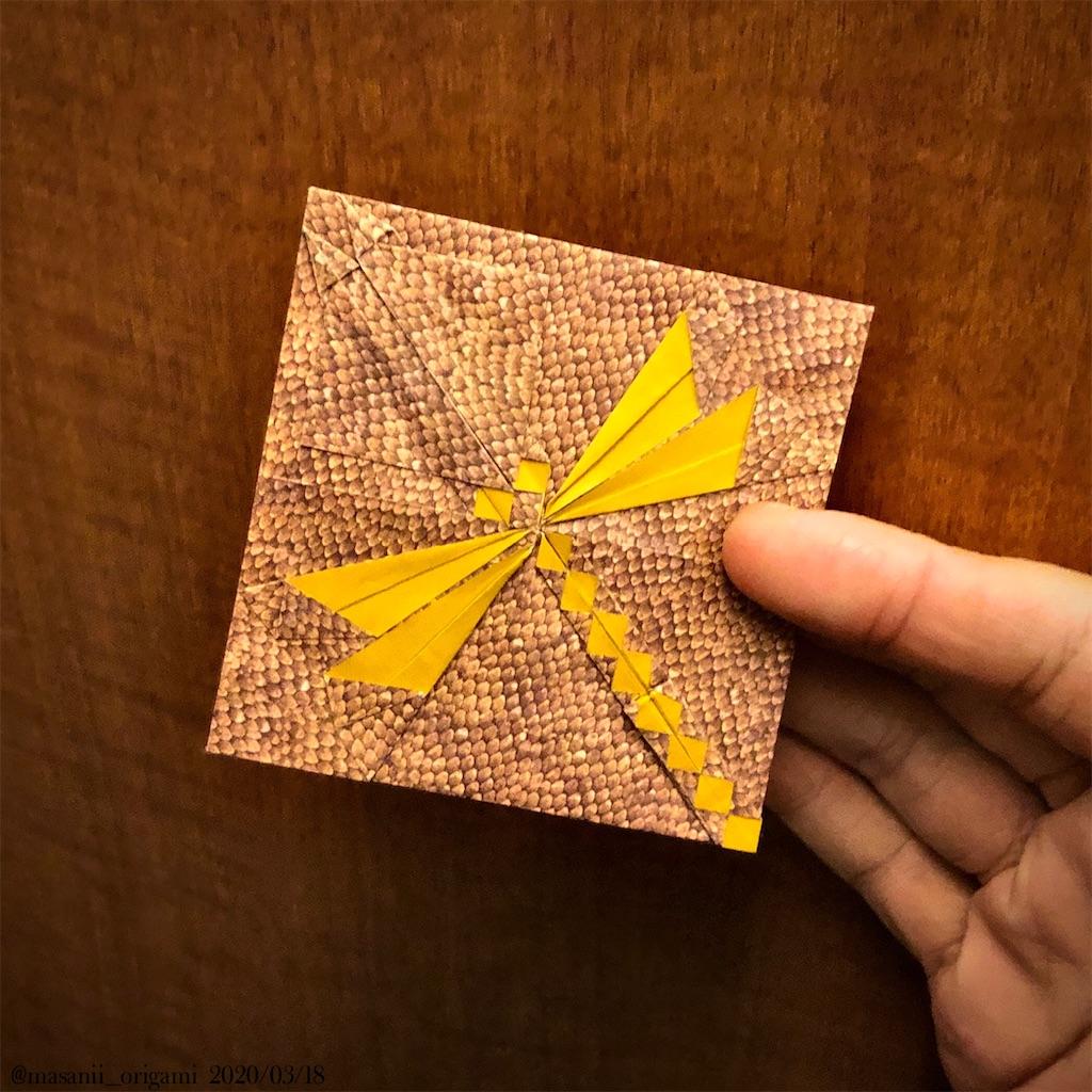 f:id:masanii_origami:20200318205519j:image