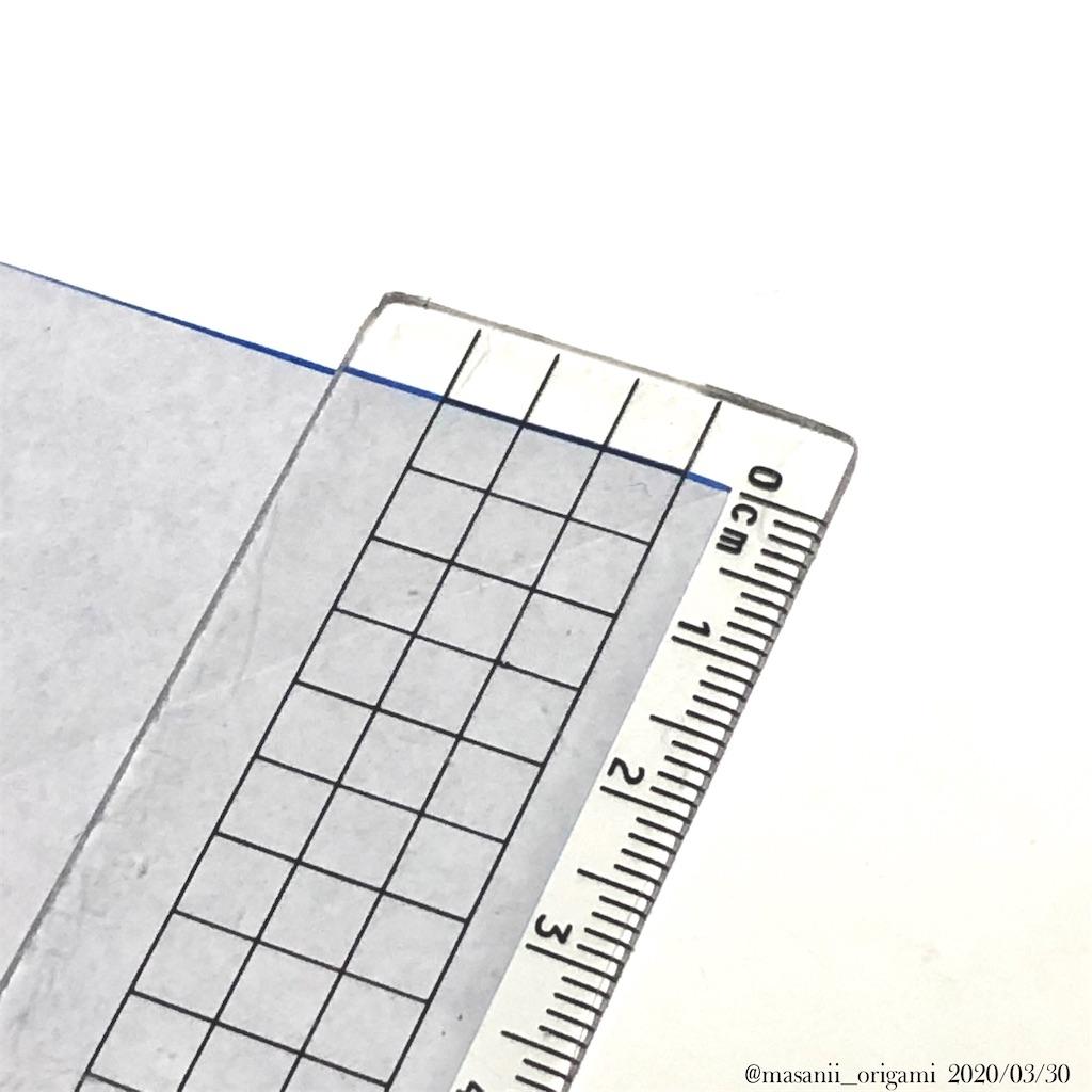 f:id:masanii_origami:20200330201515j:image