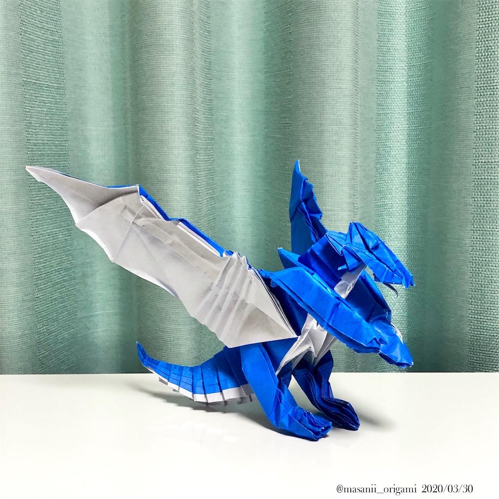 f:id:masanii_origami:20200330201908j:image