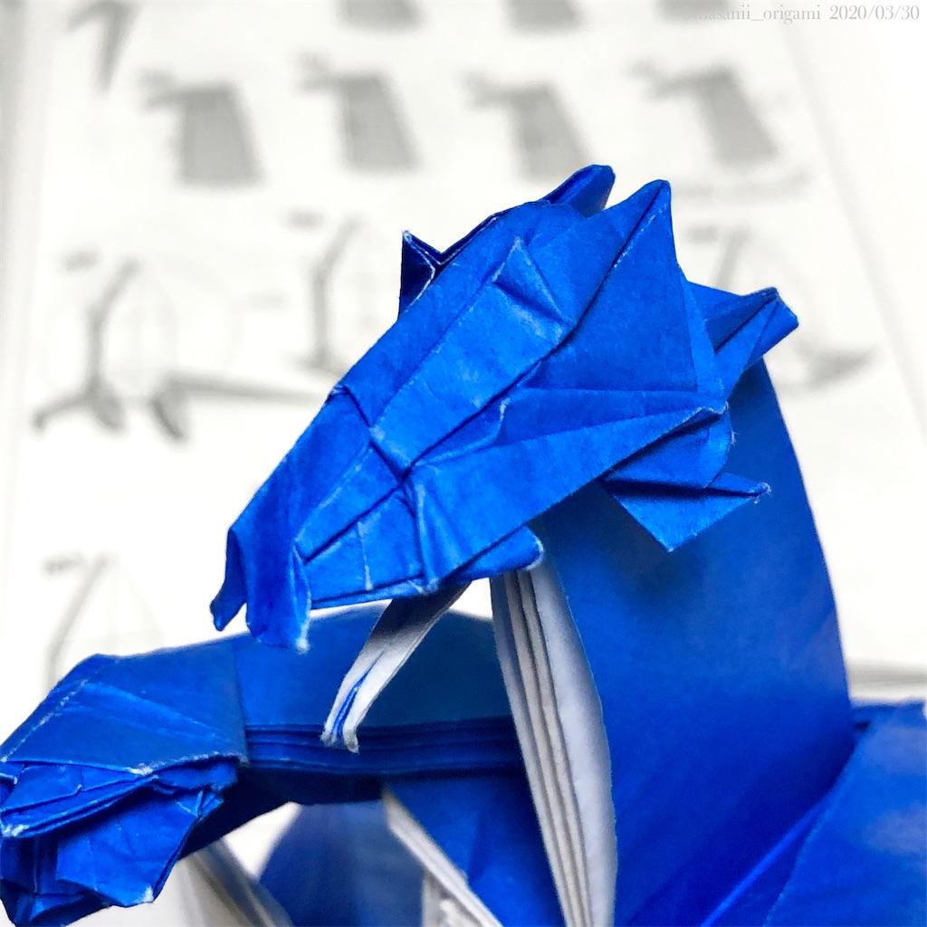 f:id:masanii_origami:20200330201928j:image