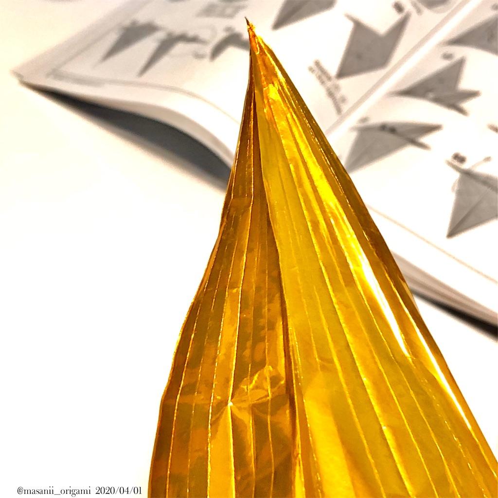f:id:masanii_origami:20200401221842j:image