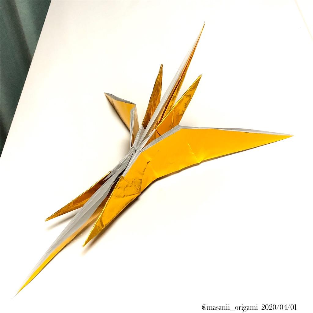f:id:masanii_origami:20200401222002j:image