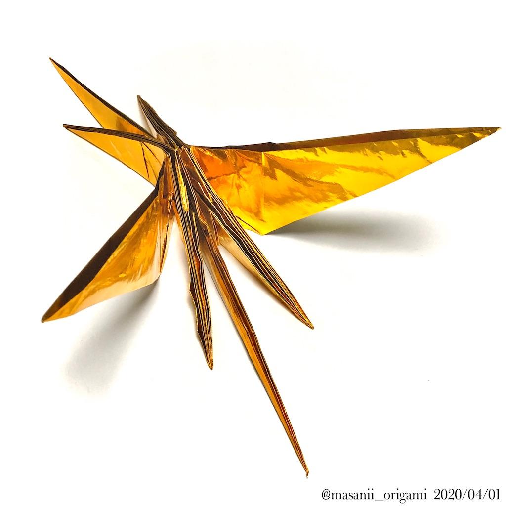 f:id:masanii_origami:20200401222128j:image